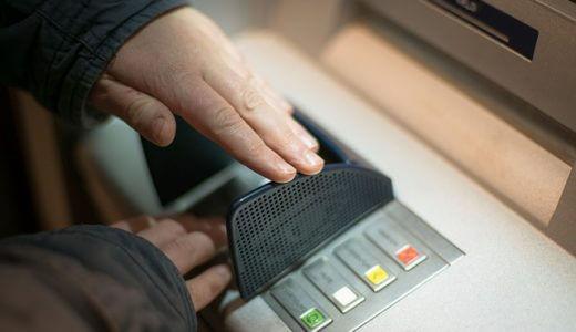 みずほ銀行のATM,振込手数料を無料にする方法はこんなに簡単だった!