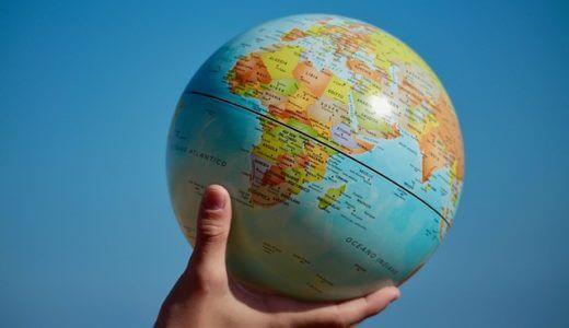 なぜ分散投資すべきか!?世界中への「分散&積立」投資のすすめ!