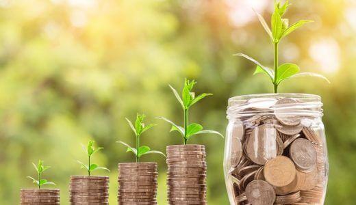 投資信託にかかる手数料とその仕組み