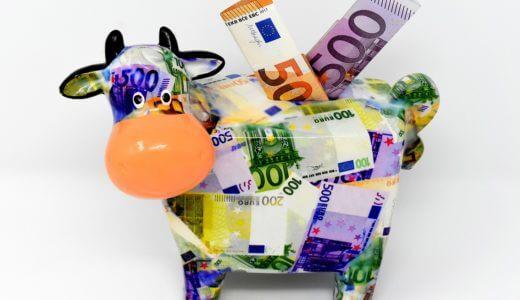 お金持ちになるために銀行口座はいくつ必要か?お金を貯めるために絶対必要な口座数は?